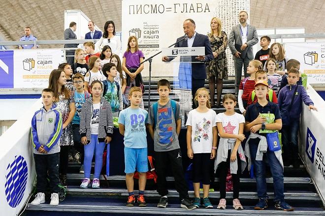 Školski dan na 64. Sajmu knjiga (foto: Beogradski sajam)
