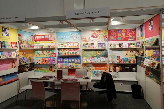 Kreativni centar 14. put na Sajmu knjiga u Frankfurtu!