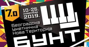 Festival BUNT 7.0 (Beogradska umetnička nova teritorija)