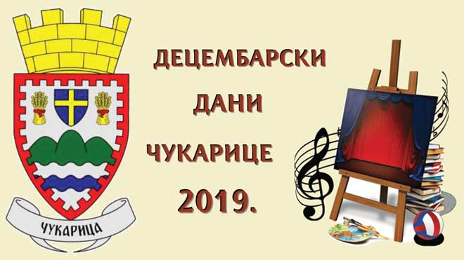 Decembarski dani Čukarice 2019