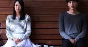 Festival korejskog filma: Sasvim običan par