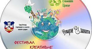 Festival kreativne reciklaže na Zvezdari