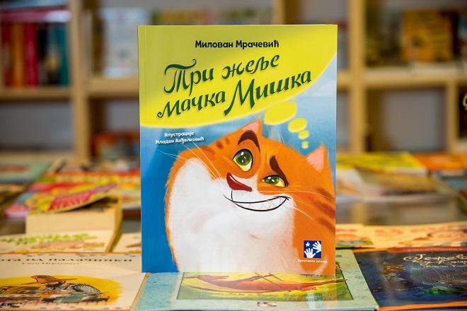 Kreativni centar: Milovan Mračević i Mladen Anđelković - Tri želje mačka Miška