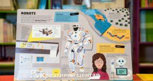 Kreativni centar: Uzbudljiv svet tehnike i matematike na zabavan način