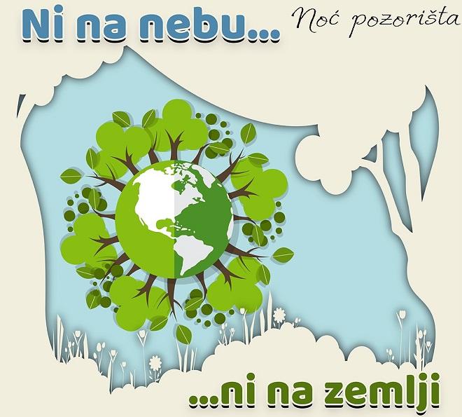 Noć pozorišta 2019 u Beogradu: Ni na nebu, ni na zemlji