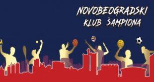 Novo u Srbiji: Novobeogradski klub šampiona