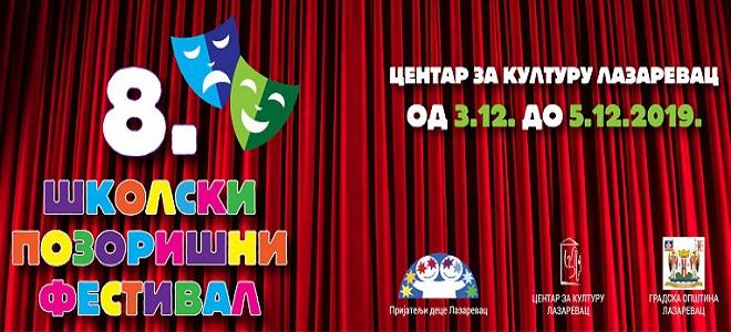 Osmi Školski pozorišni festival u Lazarevcu