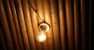 Poskupljenje struje