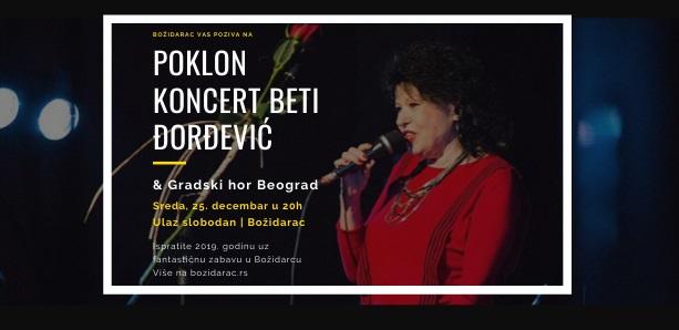 Beti Đorđević i prijatelji: Sedamdesete na Vračaru