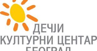 Beograd peva: Koncert u Dečjem kulturnom centru