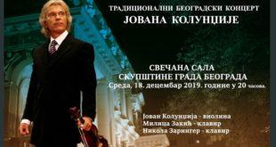 Jovan Kolundžija: Tradicionalni beogradski koncert u Skupštini grada