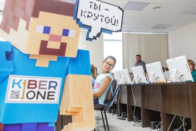 KIBERone - SajberŠkola u Beogradu