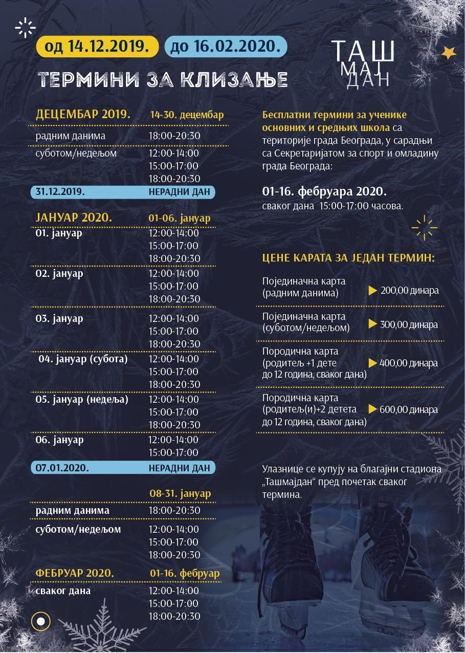 Klizanje na stadionu Tašmajdan 2019-2020.