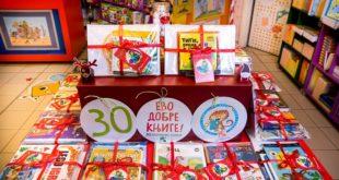 Kreativni centar: Savršeni novogodišnji pokloni - knjigopaketići!