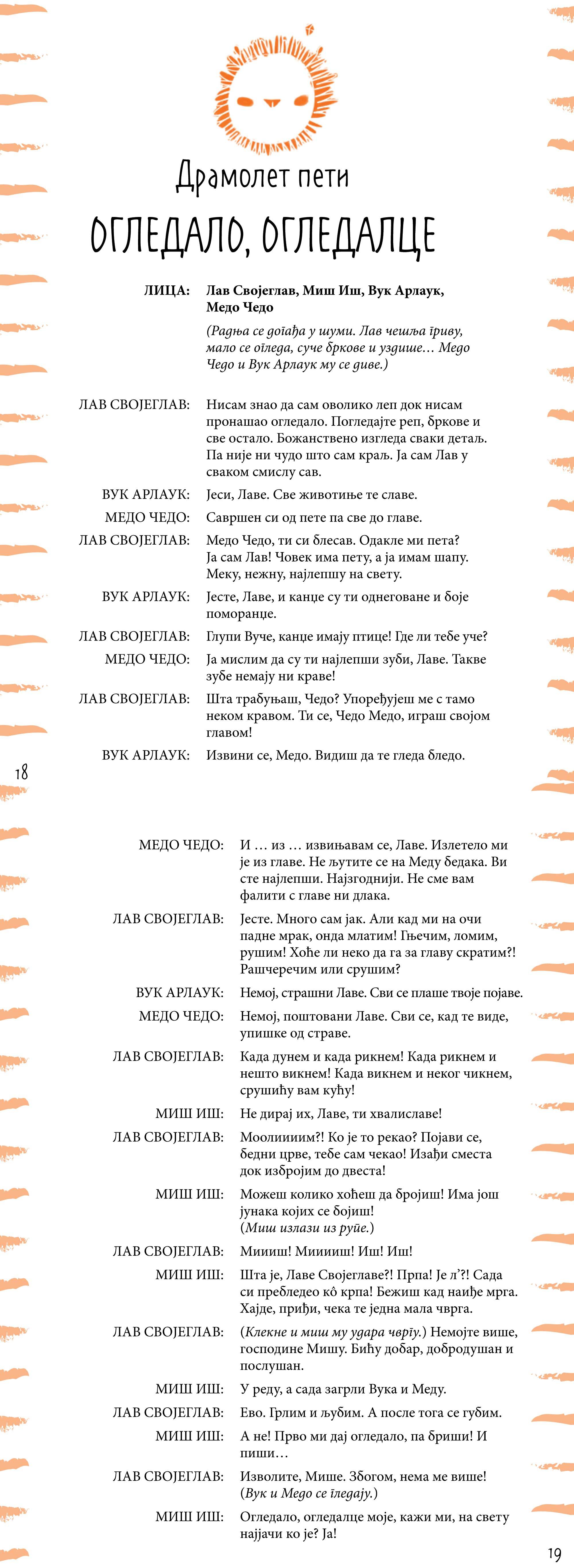 Kreativni centar: Tode Nikoletić - Vaspitavanje pred spavanje