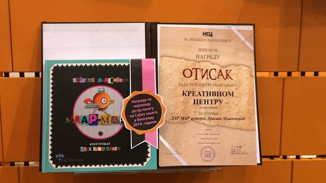 Nagrada Otisak 2019