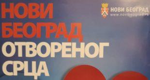 Novi Beograd otvorenog srca 2020