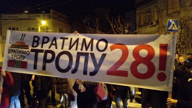 """Protest """"Vratimo trolu 28"""" i """"Pešaci nisu maratonci"""" u Vasinoj (foto: Facebook event)"""