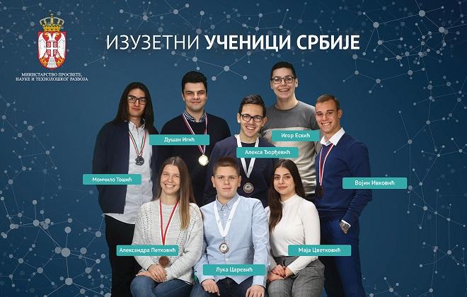 Ministarstvo prosvete: Izuzetni učenici Srbije na bilbordima