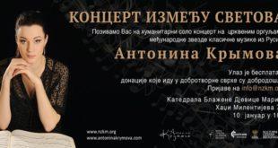 Antonina Krimova: Koncert između svetova