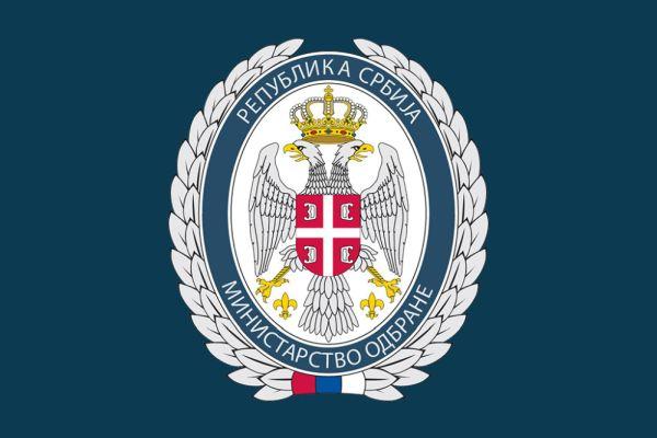 Ministarstvo odbrane: Uvođenje u vojnu evidenciju - zakonska obaveza