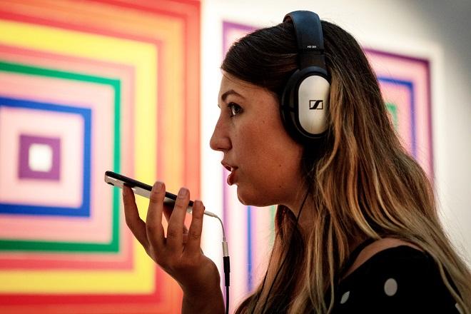 Muzej primenjene umetnosti: aplikacija Gift