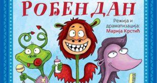 """Pinokio: Premijera predstave """"Zmajevski rođendan"""""""