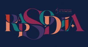 Guitar art festival 2020: Beograd - svetska prestonica gitare!