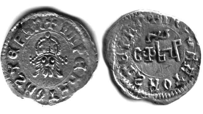 Novac i država: Dinar cara Dušana, 1331-1355. (foto: Narodni muzej)