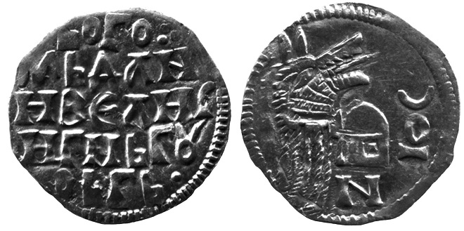 Novac i država: Dinar Đurđa I Balšića, 1370-1378. (foto: Narodni muzej)