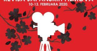 Revija japanskih filmova u Beogradu