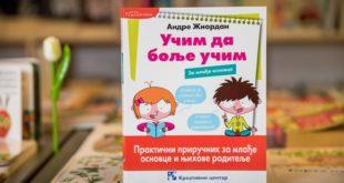 Kreativni centar: Andre Žiordan i Sonja Varnije - Učim da bolje učim