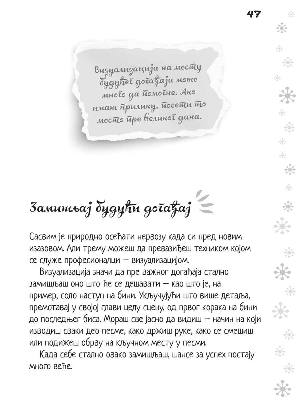 Tvoj dan bez stresa (odlomak iz knjige)