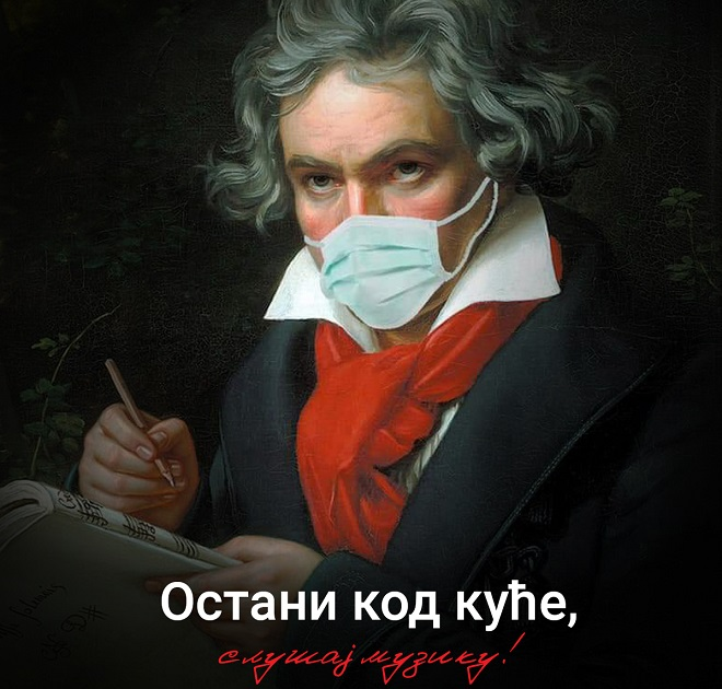 Beogradska filharmonija poklanja program za decu: Ostani kod kuće - slušaj muziku!