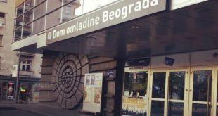Dom omladine Beograda (foto: Nenad Mandić / danubeogradu.rs)