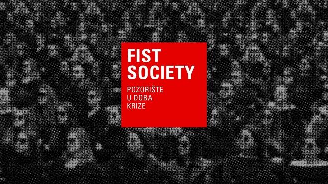 FIST Society - Buđenje: 15. FIST - online!