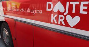 Institut za transfuziju krvi Srbije - dobrovoljno davanje krvi (fotografiju obezbedio ITKS)