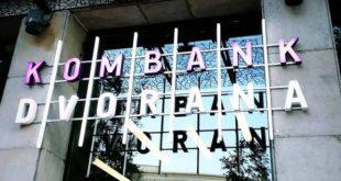 Kombank dvorana odložila događaje zbog novog korona virusa (foto: promo)