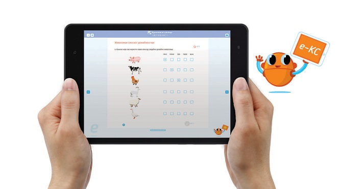 Kreativni centar: Besplatno korišćenje digitalnih udžbenika