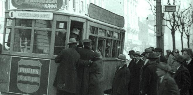 Onlajn Kinoteka: Beograd - prestonica Kraljevine Jugoslavije 1932. godine (foto: Kinoteka)