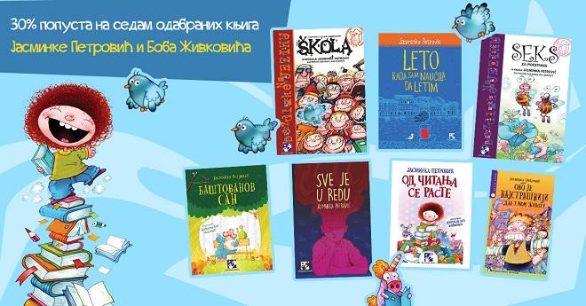 Kreativni centar: Sedam odabranih knjiga Jasminke Petrović i Boba Živkovića