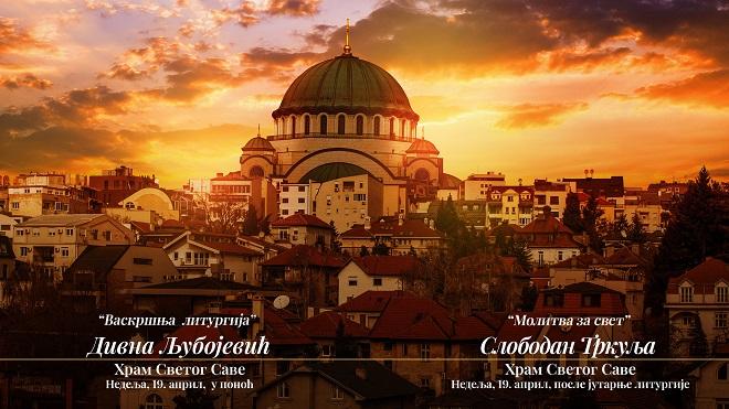 Za Uskrs nastupaju Divna Ljubojević i Slobodan Trkulja