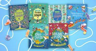 Kreativni centar: Knjige s lavirintima - omiljene!