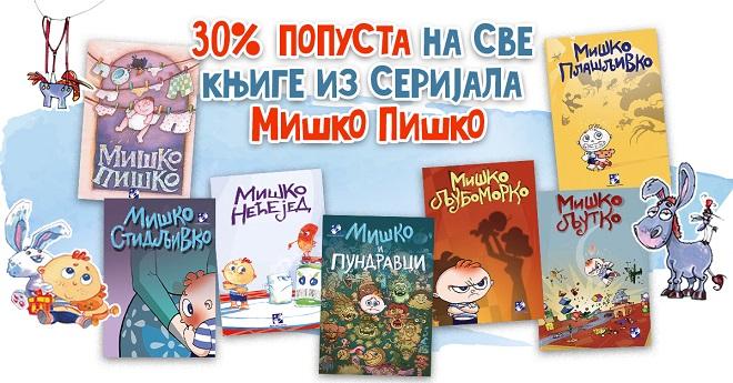 "Kreativni centar: Knjige iz edicije ""Miško Piško"""