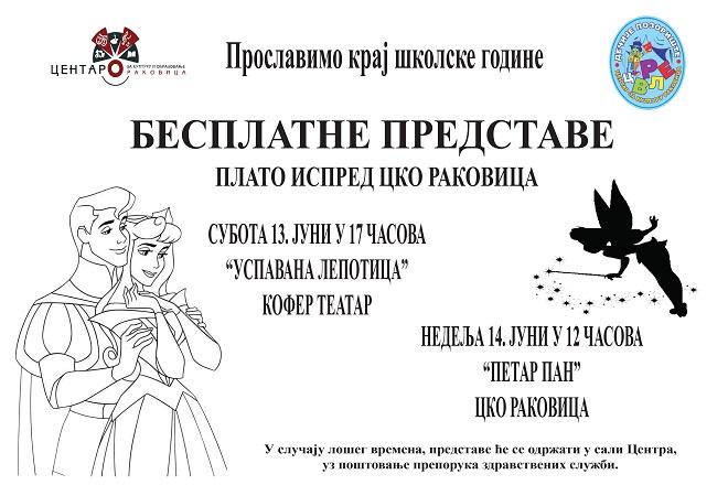 CKO Rakovica: Besplatne predstave za decu
