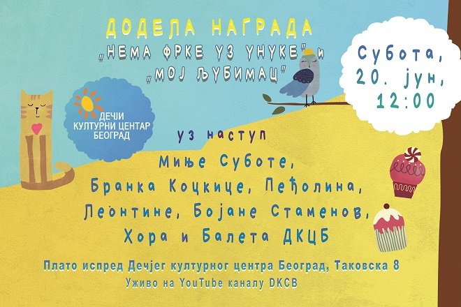 DKCB: Koncert i dodela nagrada pobednicima konkursa