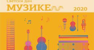 Svetski dan muzike - Festival muzike 2020