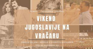 Božidarac: Vikend Jugoslavije na Vračaru