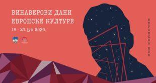 Vinaverovi dani evropske kulture: Evropska noć u Šapcu