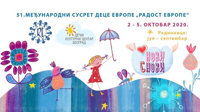 Međunarodni susret dece Evrope u Beogradu, 51. Radost Evrope (plakat)